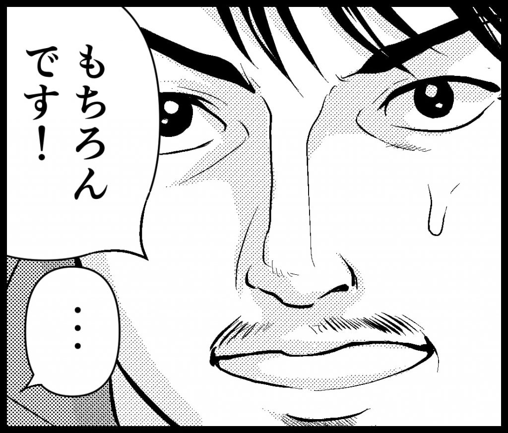 d5 オストビン ostbin漫画